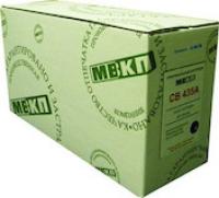 Fax-23495820
